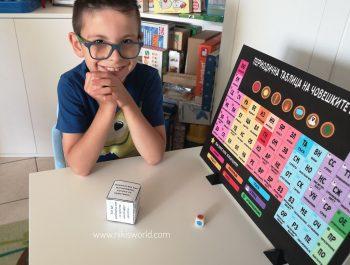 Игри с емоции за деца със СОП